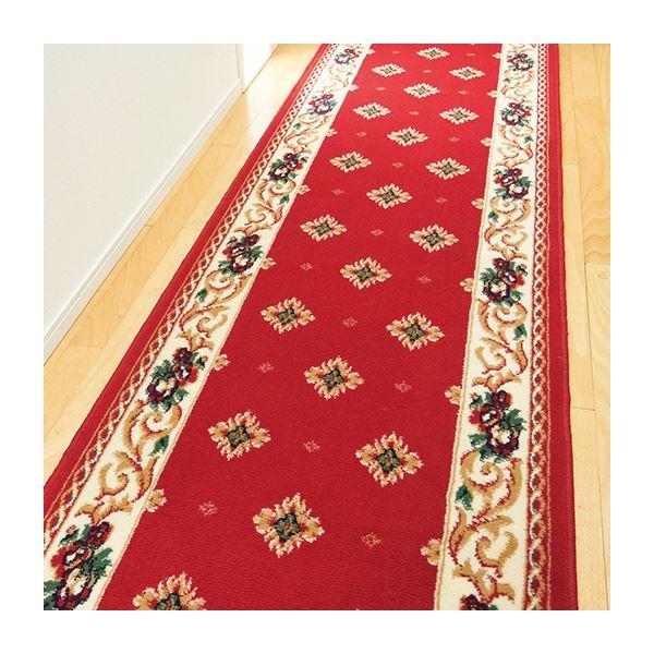 ウィルトン織廊下敷き(カーペット) 「ビルネ」 【18: 約98cm×540cm】 滑りにくい加工 レッド(赤)