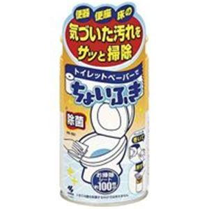 (業務用200セット)小林製薬 トイレットペーパー でちょいふき120ml