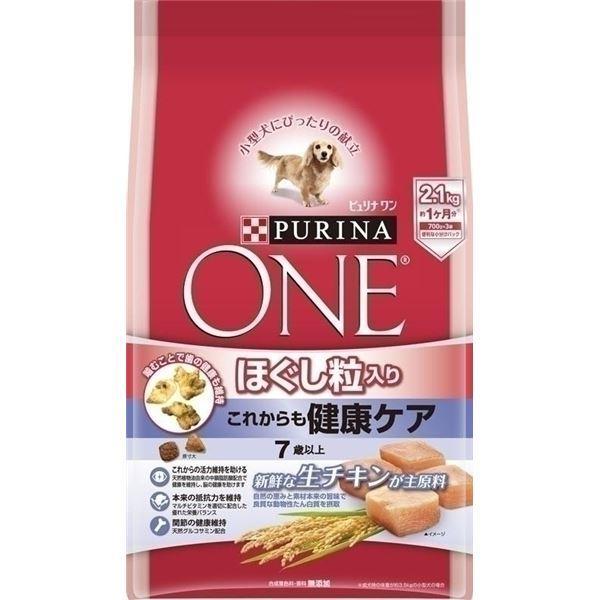 ネスレ ピュリナワンドッグ ほぐし粒入り 7歳以上 これからも健康ケア チキン 2.1kg【ペット用品】【犬用・フード】