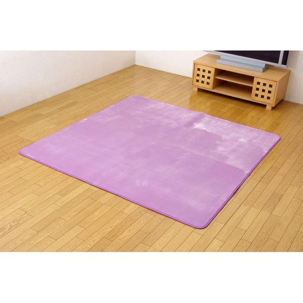 水分をはじく 撥水加工カーペット 絨毯 ホットカーペット対応 『撥水リラCE』 パープル 185×185cm 正方形