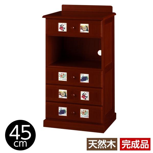 サイドボード/リビングボード (南欧風家具) 【2: 幅45cm】 木製 ダークブラウン 【完成品】