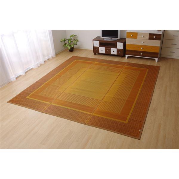 ラグ い草 シンプル モダン『DXランクス』 ベージュ 江戸間6畳 約261×352cm (裏:不織布)