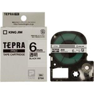 キングジム テプラ PROテープ/ラベルライター用テープ 【幅:6mm】 20個入り ST6K-20 透明