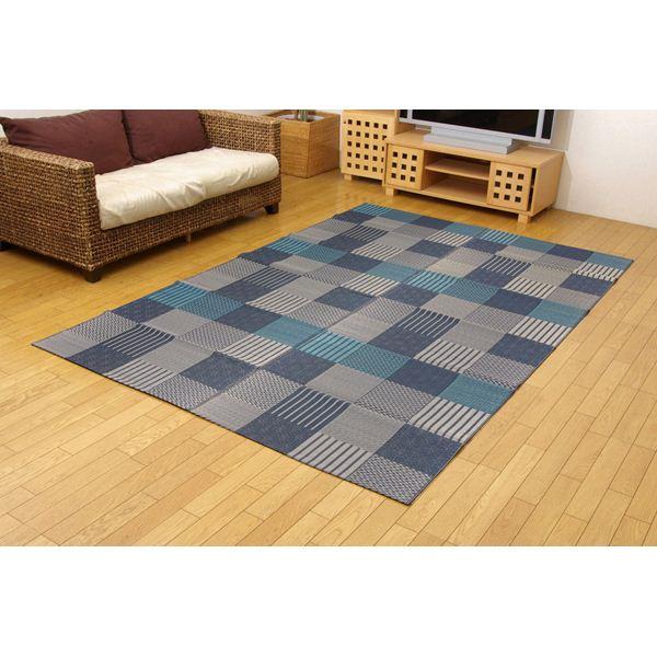 純国産 日本製 い草花ござカーペット 『京刺子』 ブルー 江戸間3畳(約174×261cm)