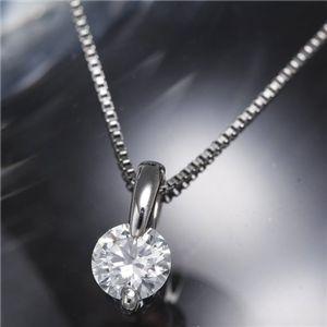 プラチナPt 0.2ctダイヤモンドペンダント/ネックレス DカラーVS2/エクセレント H&C(鑑定書付き 中央宝石研究所)