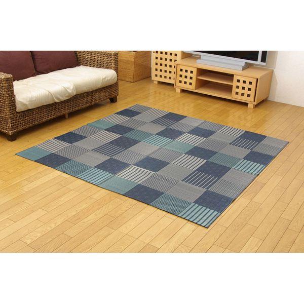 純国産 日本製 い草花ござカーペット 『京刺子』 ブルー 江戸間8畳(約348×352cm)