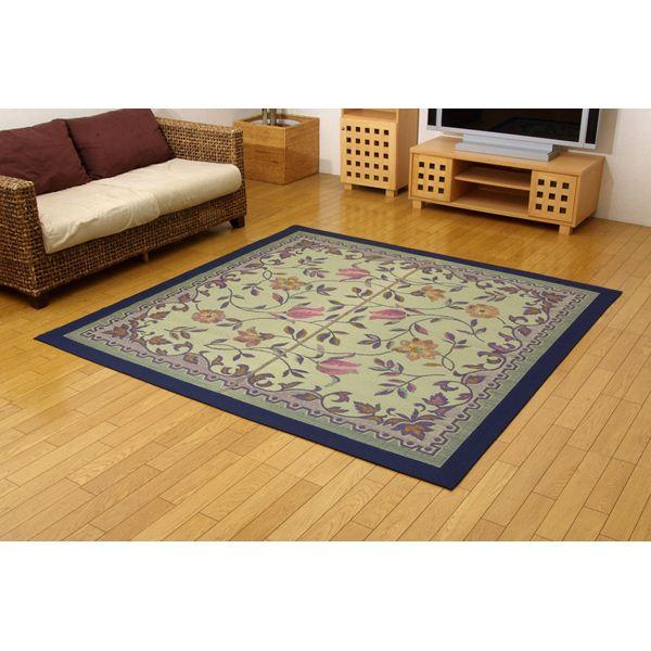三重織り い草ラグカーペット 『D×エンティス』 ブルー 約191×191cm(裏:不織布)