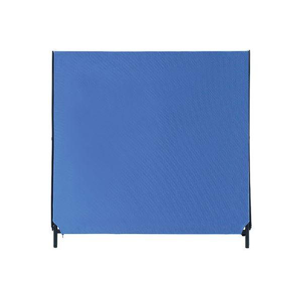 林製作所 ZIP2パーティション(パーテーション/衝立) 幅1200mm×高さ1200mm アジャスター付き クロス洗濯可 YSNP120S-BL ブルー