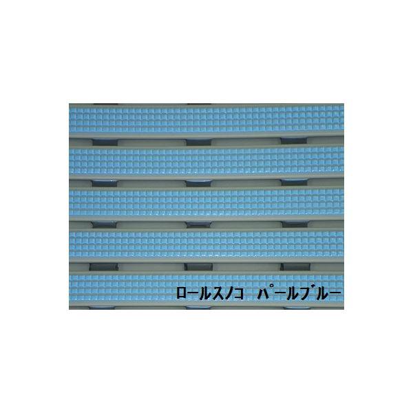 水廻りフロアー ロールスノコ MZLS-60 5m巻 色 パールブルー サイズ 厚15mm×巾600mm×長5m/枚 【日本製】 【防炎】