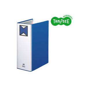 (まとめ)TANOSEE パイプ式ファイル 片開き A4タテ 100mmとじ 青 30冊