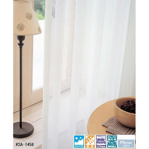 東リ 洗える遮熱ミラーレースカーテン KSA-1458 日本製 サイズ 巾300cm×206cm 約2倍ヒダ 三ツ山 両開き仕様 Aフック (カラー:ホワイト 巾150cm×206cm 2枚組)