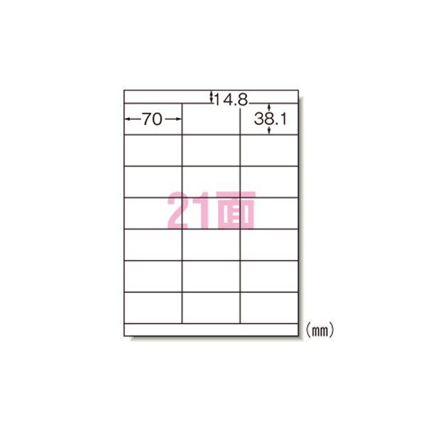 エーワン ラベルシール〈レーザープリンタ〉 マット紙(A4判) 500枚入 28645 500枚