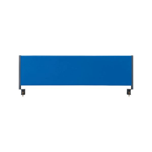 林製作所 デスクトップパネル/オフィス用品 【スチールタイプ 幅120cm用】 ブルー YSP-S120BL