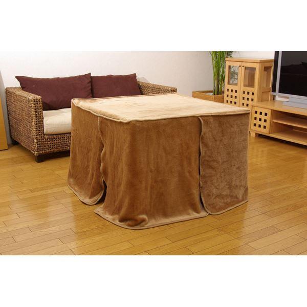 ハイタイプ(高脚)用 こたつ中掛け毛布 洗える 『ハイタイプ中掛(BOX)』 80×120×65cm ボックスタイプ