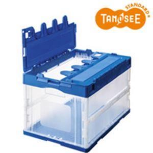 (まとめ)折りたたみコンテナふた付き 40L ブルー×透明
