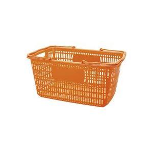 (業務用20セット)ジョインテックス ショップかご 30L橙 B264J-OR