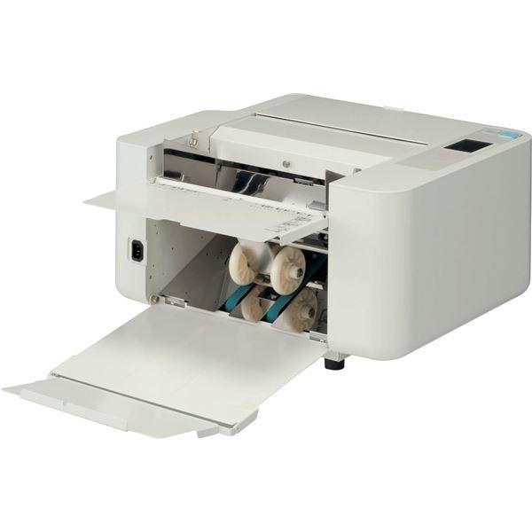 全自動紙折機(ブレーキタイプ) LF-A600