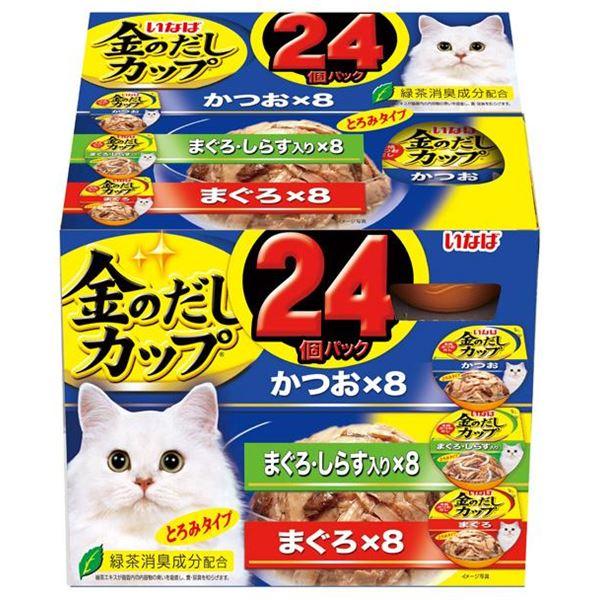 いなば 金のだしカップ24個かつおV 70g×24 【猫用・フード】【ペット用品】