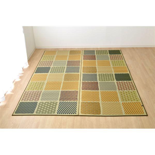 ふっくら い草 ラグマット/絨毯 【グリーン 約191cm×191cm】 日本製 抗菌 防臭 調湿 裏面ウレタン 『F市松和紋』