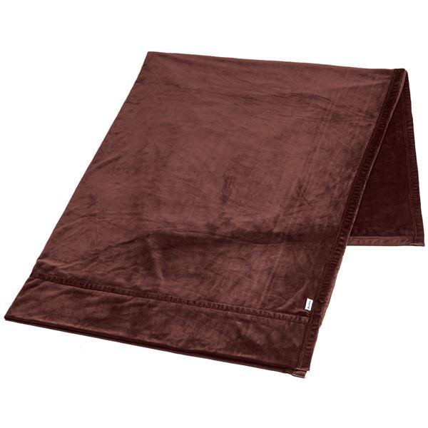 ファイテン(PHITEN)星のやすらぎ ストレッチ掛け毛布 ワインブラウン ダブル