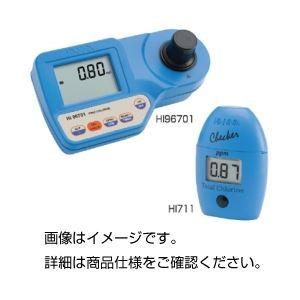 (まとめ)残留塩素計checkerHCシリーズ HI711【×3セット】