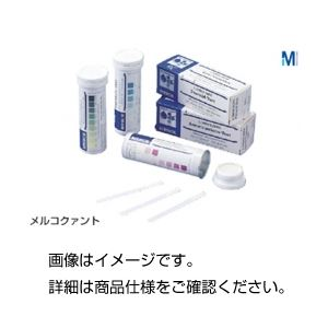 (まとめ)半定量イオン試験紙 亜硝酸テスト 110007 入数:100枚【×5セット】