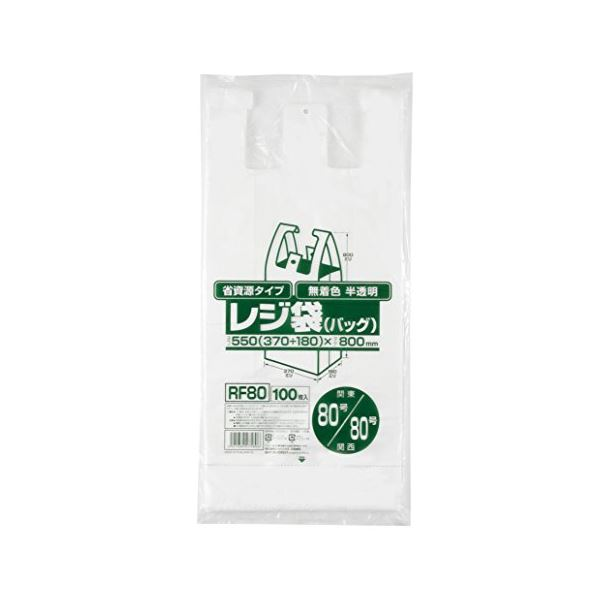 省資源レジ袋東80西80号100枚入HD半透明RF80 【(10袋×5ケース)合計50袋セット】 38-394
