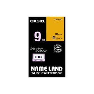 (業務用50セット) CASIO カシオ ネームランド用ラベルテープ 【幅:9mm】 XR-9GD 金に黒文字