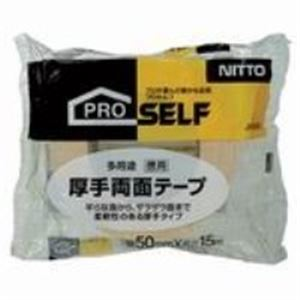 (業務用30セット) ニトムズ 多用途厚手両面テープ J0090 50mm*15m