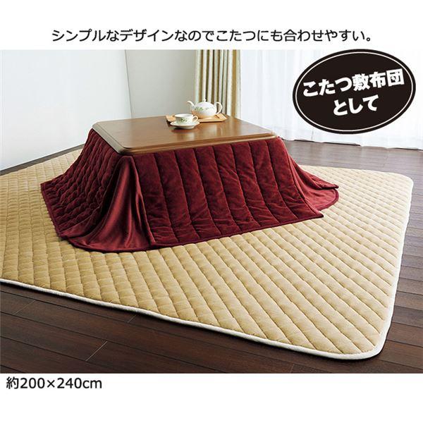 ふっくら5層構造断熱ラグマット 【長方形 200cm×290cm】 厚み約28mm ホットカーペットカバー/床暖房対応 ベージュ