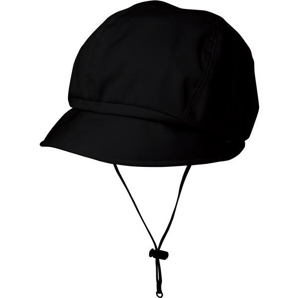 (まとめ)キヨタ 保護帽 おでかけヘッドガードGタイプ BK SS KM-1000G【×2セット】