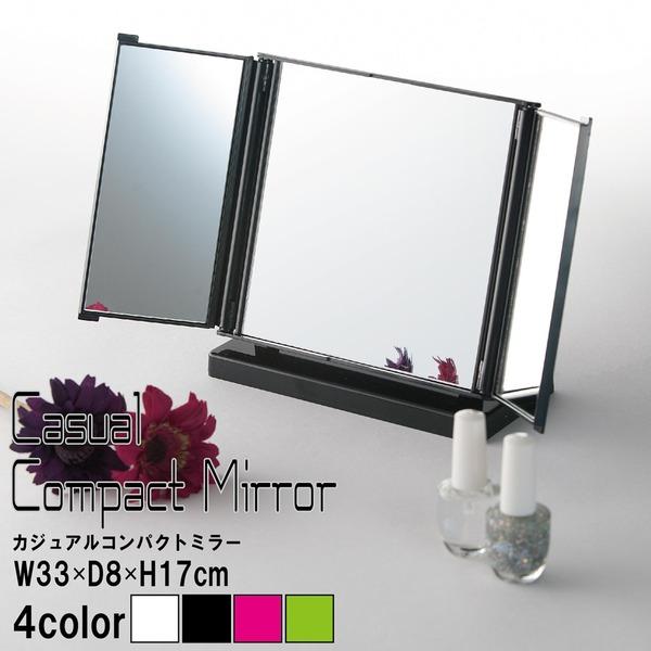 【12個セット】カジュアルコンパクトミラー ブラック (折りたたみ三面鏡/卓上ミラー) 飛散防止加工/角度調整可/スリム/スタンド/折り畳み/完成品/NK-245