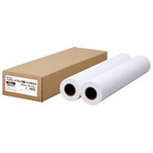 (業務用3セット) ジョインテックス プロッタマットコート紙610mm幅2本入K045J