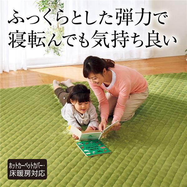 ふっくら5層構造断熱ラグマット 【長方形 200cm×290cm】 厚み約28mm ホットカーペットカバー/床暖房対応 グリーン(緑)