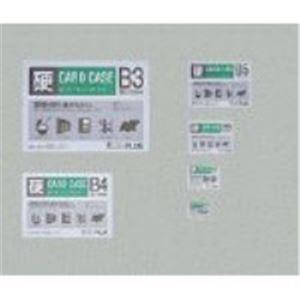 (業務用300セット) プラス カードケース ハード PC-217C B7
