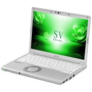 パナソニック Let's note SV7 法人(Corei5-8350U/8GB/SSD256GB/W10P64/12.1WUXGA/電池S/顔認証)