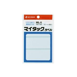 (業務用200セット) ニチバン ラベルシール/マイタック ラベル 【白無地/一般】 ML-5