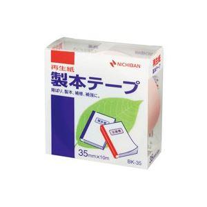 (業務用100セット) ニチバン 製本テープ/紙クロステープ 【35mm×10m】 BK-35 パステル桃