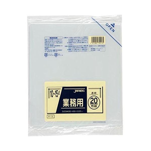 業務用10~15L 20枚入025LLD透明 P13 【(50袋×5ケース)合計250袋セット】 38-318