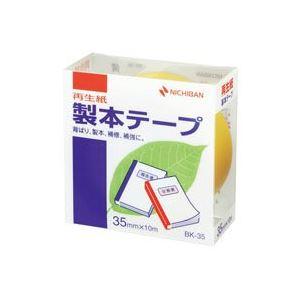 (業務用100セット) ニチバン 製本テープ/紙クロステープ 【35mm×10m】 BK-35 黄色