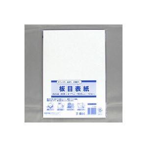(業務用200セット) 今村紙工 板目表紙 IT-0494 A4 10枚
