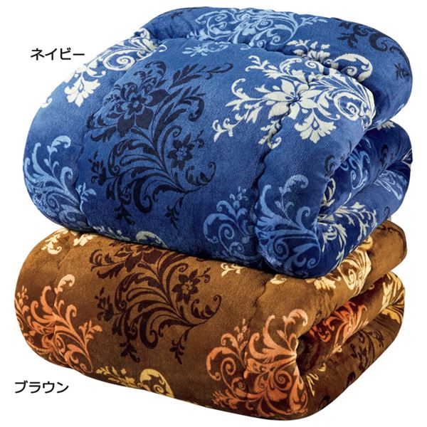 【2色組】暖かふんわり毛布地掛布団(日本製)