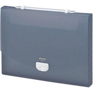 (業務用50セット) セキセイ プレイングケース AP-952 A4 グレー