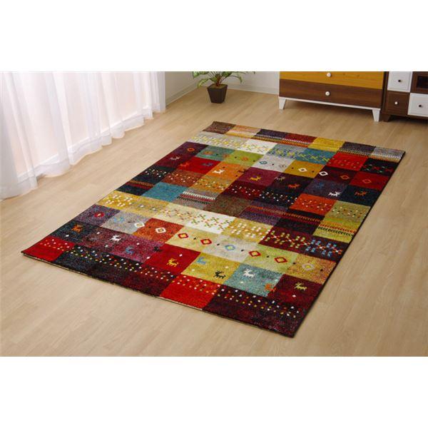 トルコ製 輸入ラグマット ウィルトン織りカーペット ギャベ柄 『フォリア』 レッド 約160×230cm