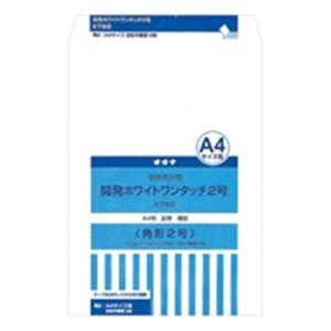 (業務用200セット) オキナ 開発ホワイトワンタッチ封筒 KTW2 2号 8枚