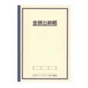 (業務用200セット) アピカ 金銭出納帳 HK21 A5