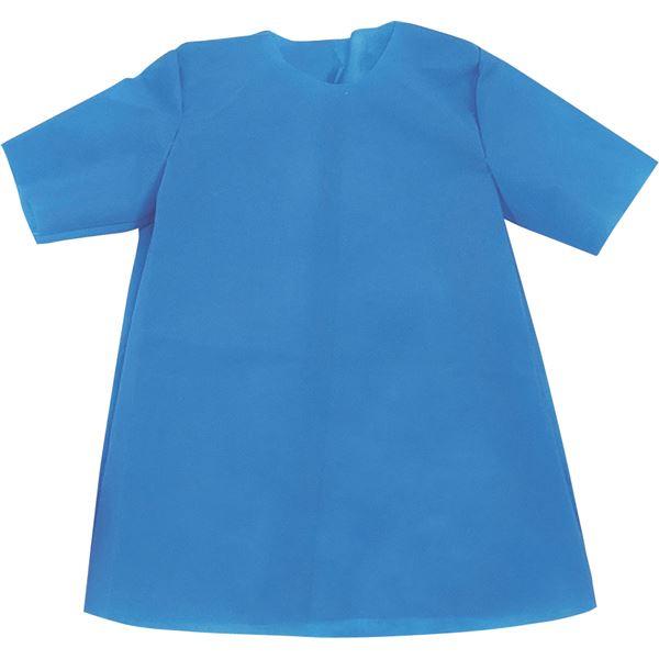 (まとめ)アーテック 衣装ベース 【S シャツ】 不織布 ブルー(青) 【×30セット】