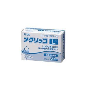 (業務用100セット) プラス メクリッコ KM-403 L ブルー 箱入