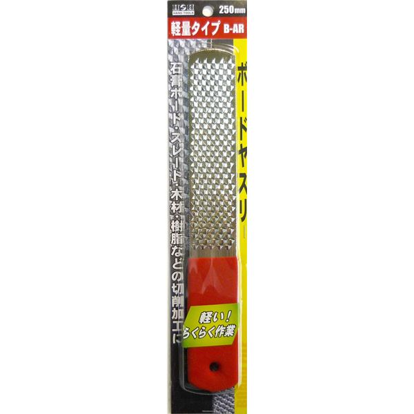 (業務用10個セット) H&H 軽量ボードヤスリ 【表面:鬼目/裏面:中目】 グリップ色/レッド(赤) B-AR 〔DIY用品/大工道具〕