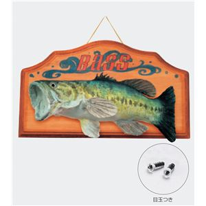 (まとめ)アーテック フィッシュモデリングセット 【×10セット】